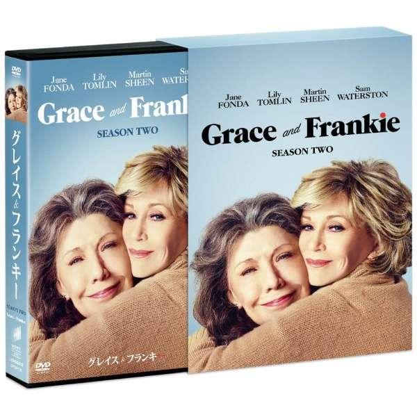 グレイス&フランキー シーズン2 DVD コンプリートBOX 初回生産限定 【DVD】
