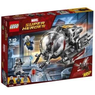 76109 スーパー・ヒーローズ アントマン:クアンタム・ビークルの攻撃