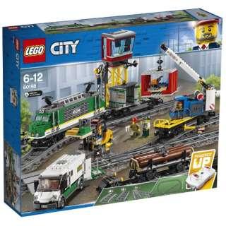 60198 シティ 貨物列車