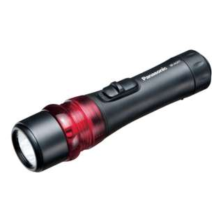 BF-AG01P 懐中電灯 [LED /単2乾電池×2 /防水]