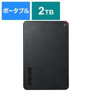 HD-PCFS2.0U3-BBA 外付けHDD ブラック [ポータブル型 /2TB]