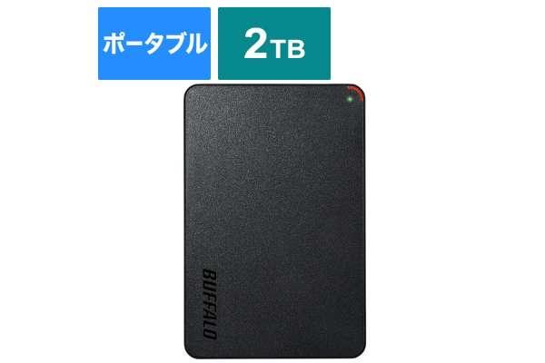 外付けHDDのおすすめ13選 バッファロー HD-PCFS2.0U3-BBA