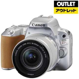 【アウトレット品】 デジタル一眼レフカメラ EOS Kiss X9 [EF-S18-55mm F4-5.6 IS STMレンズキット] シルバー 【外装不良品】