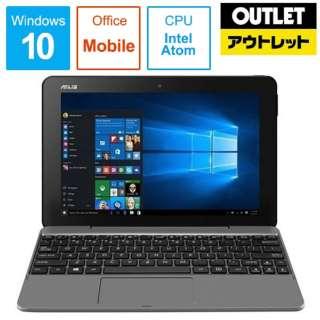 【アウトレット品】 10.1型ノートPC [Office付・Intel Atom x5・eMMC 64GB・メモリ 4GB] TransBook R105HAGR049T 【生産完了品】
