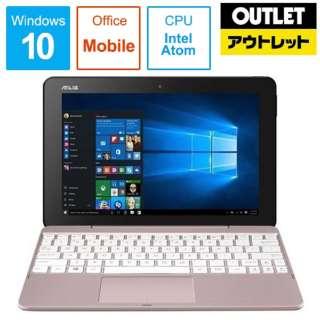 【アウトレット品】 10.1型ノートPC[ Intel Atom x5・eMMC 64GB・メモリ 4GB] TransBook R105HAGR061T 【生産完了品】