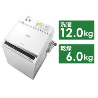 BW-DV120C 縦型洗濯乾燥機 ビートウォッシュ ホワイト [洗濯12.0kg /乾燥6.0kg /ヒーター乾燥(水冷・除湿タイプ) /上開き]