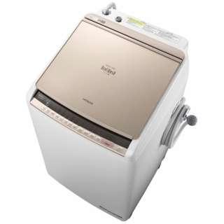 BW-DV80C 縦型洗濯乾燥機 ビートウォッシュ シャンパン [洗濯8.0kg /乾燥4.5kg /ヒーター乾燥 /上開き]