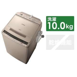 BW-V100C 全自動洗濯機 ビートウォッシュ シャンパン [洗濯10.0kg /乾燥機能無 /上開き]