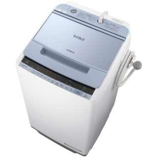 BW-V70C 全自動洗濯機 ビートウォッシュ ブルー [洗濯7.0kg /乾燥機能無 /上開き]
