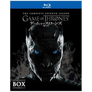 ゲーム・オブ・スローンズ 第七章:氷と炎の歌 BOX 通常版 【ブルーレイ】