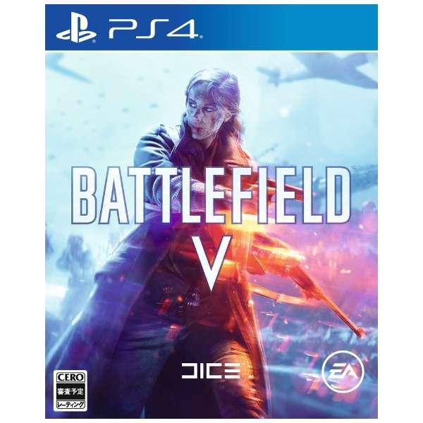Battlefield V 【PS4】
