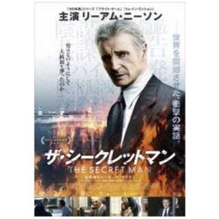 ザ・シークレットマン 【DVD】