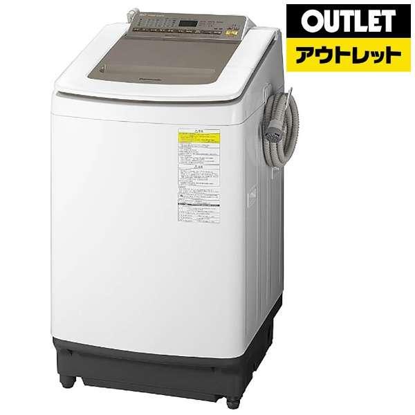 【アウトレット品】 NA-FD80H5-N 縦型洗濯乾燥機 シャンパン [洗濯8.0kg /乾燥4.5kg /ヒーター乾燥(水冷・除湿タイプ) /上開き] 【生産完了品】