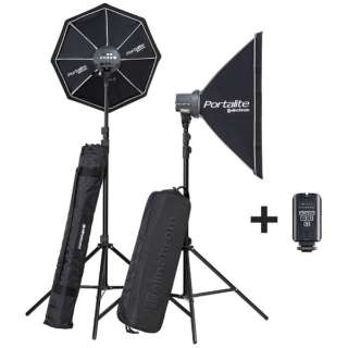 D-Lite RX ONE/ONE Softbox To Go(20847.2)