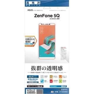 ASUS Zenfone 5Q (ZC600KL)高光沢 P1182ZEN5Q