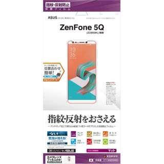 ASUS Zenfone 5Q (ZC600KL)反射防止 T1183ZEN5Q