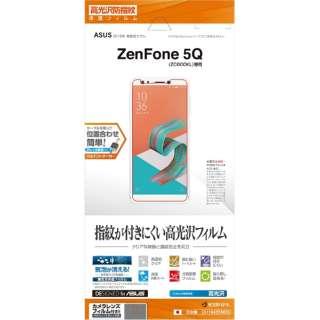 ASUS Zenfone 5Q (ZC600KL)光沢防指紋 G1184ZEN5Q