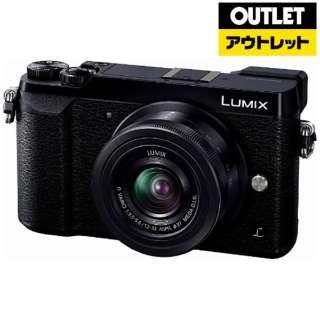 【アウトレット品】 DMC-GX7MK2K-K ミラーレス一眼カメラ LUMIX GX7 Mark II ブラック [ズームレンズ] 【外装不良品】