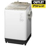 【アウトレット品】 NA-FA80H5-N 全自動洗濯機 シャンパン [洗濯8.0kg /乾燥機能無 /上開き] 【生産完了品】