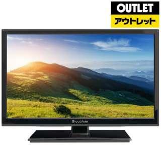 【アウトレット品】 19DTV-02 液晶テレビ ブラック [19V型 /ハイビジョン] 【生産完了品】