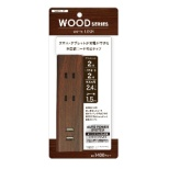 USB付タップ WOOD SERIES ダークウッド M4020-DW [1.5m /2個口 /3ポート /スイッチ無]