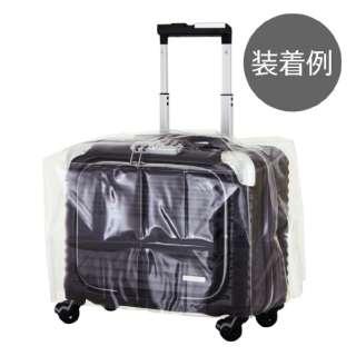 雨、ホコリ、汚れ、すり傷からスーツケースを守る透明スーツケースカバー 9093-YOKOGATA-CLEAR クリア