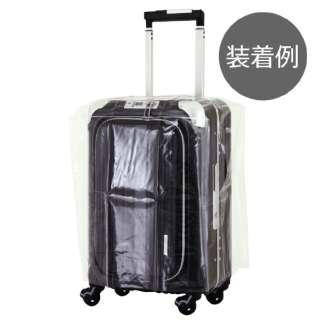 雨、ホコリ、汚れ、すり傷からスーツケースを守る透明スーツケースカバー 9096-M-CLEAR クリア