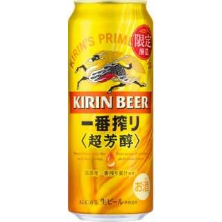 [数量限定] 一番搾り 超芳醇 (500ml/24本)【ビール】