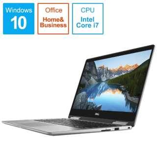Inspiron 13 7000 2-in-1 ノートパソコン MI73CP-8HHB [13.3型 /intel Core i7 /SSD:512GB /メモリ:16GB /2018年春モデル]