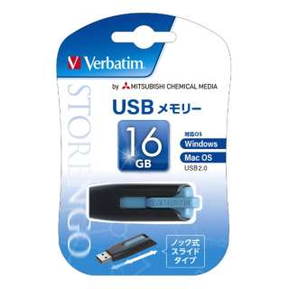 USBNV16GB-B USBメモリ [16GB /USB2.0 /USB TypeA /スライド式]