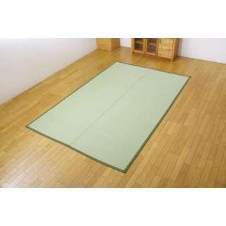 ラグ PP 五木(261×261cm)【日本製】