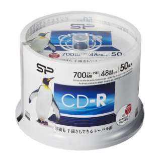 SPCDR80PWC50S データ用CD-R [50枚 /700MB /インクジェットプリンター対応]