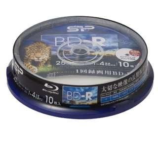 録画用BD-R 25GB スピンドルケース10枚 SPBDRV25PWB10S SPBDRV25PWB10S [25GB /インクジェットプリンター対応]