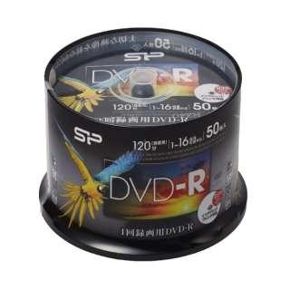 録画用DVD-R 4.7GB スピンドルケース50枚 SPDR120PWC50S SPDR120PWC50S [4.7GB /インクジェットプリンター対応]