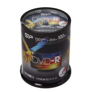 録画用DVD-R 4.7GB スピンドルケース100枚 SPDR120PWC100S SPDR120PWC100S [4.7GB /インクジェットプリンター対応]