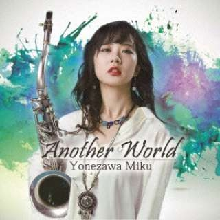 米澤美玖/ Another World 【CD】