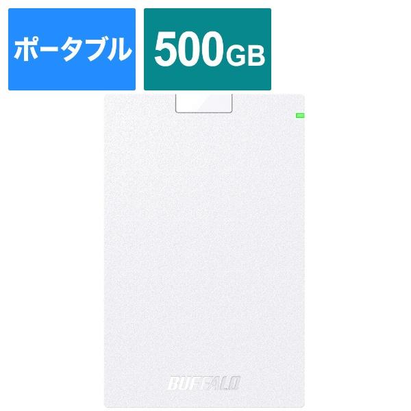 バッファロー HD-PCG500U3-WA USB3.1 Gen.1 対応 ポータブルHDD 500GB ホワイト