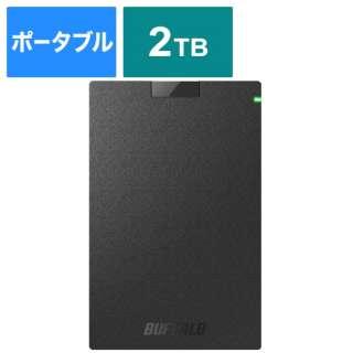 HD-PCG2.0U3-GBA 外付けHDD ブラック [ポータブル型 /2TB]