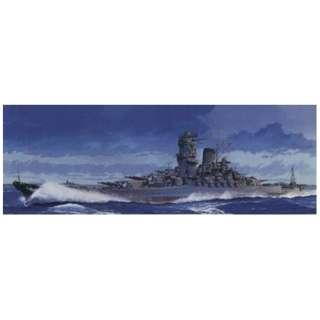 1/700 特シリーズ No.3 EX-1 日本海軍戦艦 大和 終焉時 特別仕様(木甲板シール・金属砲身付き)
