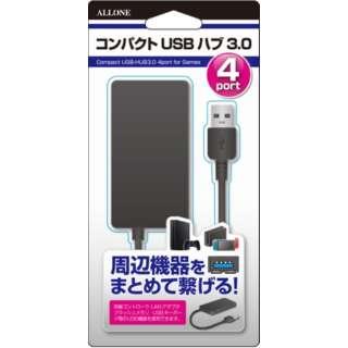 ゲーム用USB-HUB 3.0 ALG-GUH3K 【PS4】