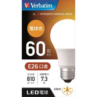 LDA7L-G/LCV1 LED電球 バーベイタム(Verbatim) [E26 /電球色 /1個 /60W相当 /一般電球形 /広配光タイプ]