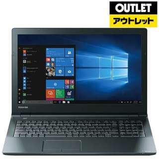 【アウトレット品】 PB55DFAD4RAQD11 ノートパソコン dynabook (ダイナブック) [15.6型 /intel Core i3 /HDD:500GB /メモリ:4GB /2017年6月モデル] 【生産完了品】