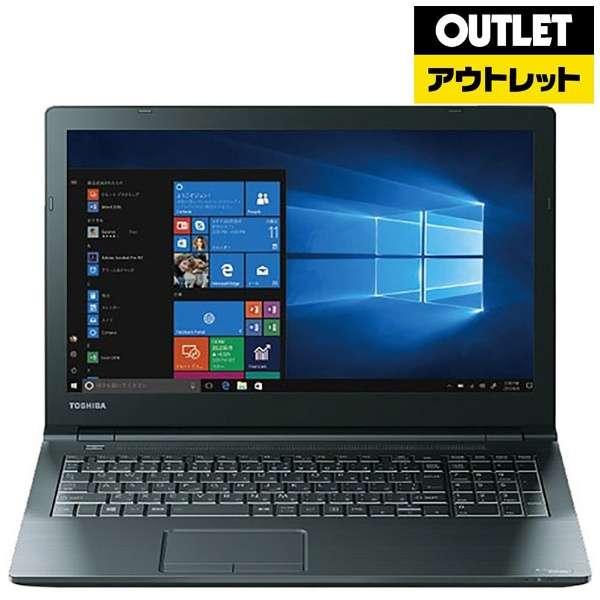【アウトレット品】 15.6型ノートPC[Win10 Pro・Core i5・HDD 500GB・メモリ 4GB] dynabook (ダイナブック) PB55BEAD4RAAD11 【生産完了品】