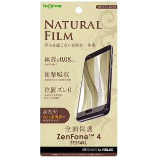 ASUS ZenFone 4 ZE554KL TPUフィルム 光沢 フルカバー 耐衝撃 IN-RAZ4FT/WZUC