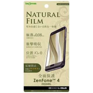 ASUS ZenFone 4 ZE554KL TPUフィルム 反射防止 フルカバー 耐衝撃 IN-RAZ4FT/WZUH