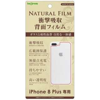 iPhone 8 Plus TPUフィルム背面 光沢 フルカバー 耐衝撃 薄型 IN-P7SPFT/NB