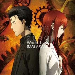 今井麻美/ World-Line DVD付盤 【CD】