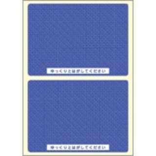 特殊ラベル 簡易情報保護ラベル OP2411 [A6 /20シート /2面]
