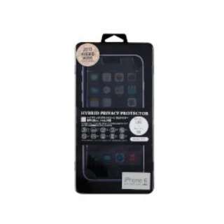 iPhone6 (4.7) HYBRID PRIVACY PROTECTOR HPT0011