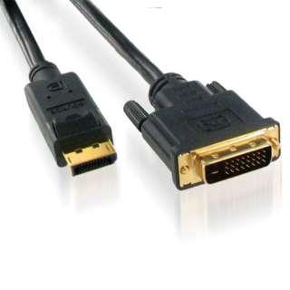 DISPLAYPORT->DVI変換ケーブル オス・オス 2M DPDM-2M-FP